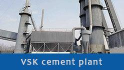 vsk cement plant sidebar
