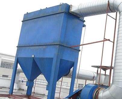 dry electrostatic precipitator agico